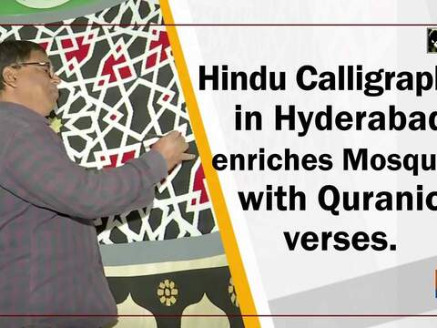 Hindu Calligrapher in Hyderabad enriches Mosques with Quranic verses