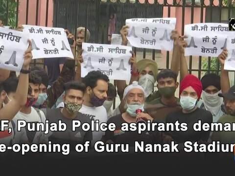 IAF, Punjab Police aspirants demand re-opening of Guru Nanak Stadium