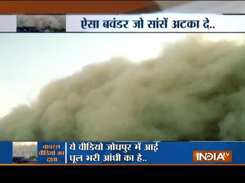Aaj Ka Viral: Truth behind these 10 thunderstorms