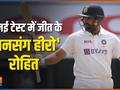 Rohit Sharma: Unsung hero of India's series-levelling Chennai win