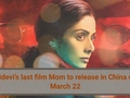 Sridevi's last film Mom to release in China on March 22