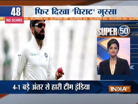 Super 50 : NonStop News | September 13, 2018