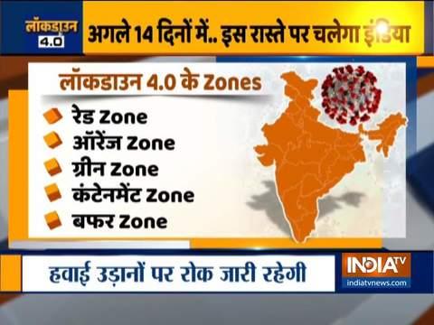 देखिये इंडिया टीवी का स्पेशल शो हकीकत क्या है | 17 मई , 2020
