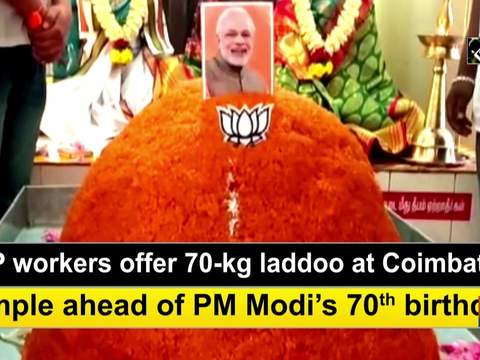 BJP workers offer 70-kg laddoo at Coimbatore temple ahead of PM Modi's 70th birthday
