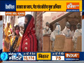Gujarat: 'Mera Gaon, Corona Mukt Gaon' campaign gets widespread support of rural manpower
