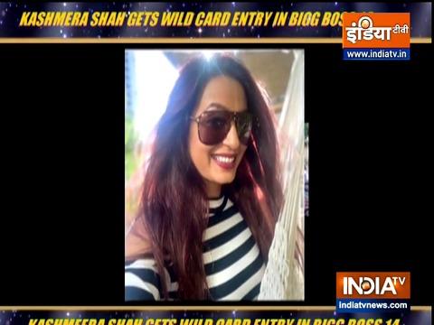 Bigg Boss 14: कश्मीरा शाह बिग बॉस में एक बार फिर लगाने वाली हैं तड़का