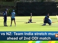 Ind vs NZ: Team India stretch muscles ahead of 2nd ODI match