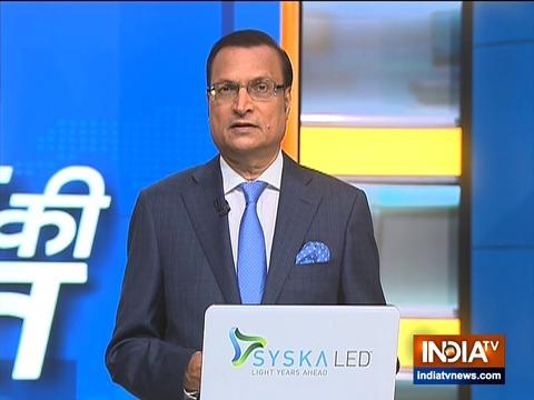 कैसे बनाएं स्वामी रामदेव का इम्युनिटी बढ़ाने वाला काढ़ा, जानें इंडिया टीवी ऐप पर