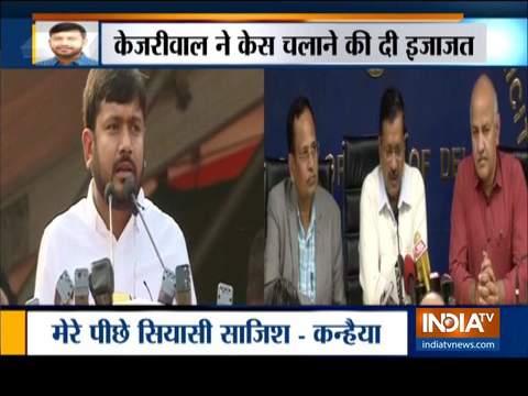 जेएनयू देशद्रोह मामले में कन्हैया कुमार के खिलाफ मुकदमा चलाने के लिए दिल्ली सरकार ने मंजूरी दी