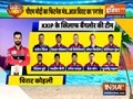 IPL 2020: RCB wins the toss, opts to bowl against KXIP