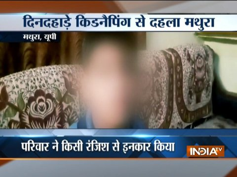 Caught on Camera: 8-year-old boy kidnapped in UP's Mathura