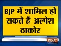 Alpesh Thakor likely to join BJP