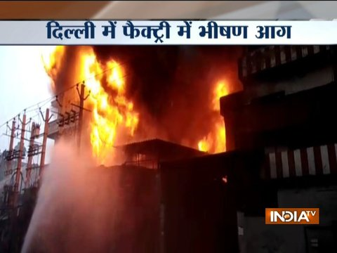 Delhi: Fire broke out in a factory last night, 25 fire tenders at the spot