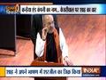अमित शाह ने केजरीवाल पर हमला, कहा कि दिल्ली सरकार ने कन्हैया कुमार के खिलाफ मामला दर्ज करने की अनुमति नहीं दी