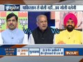 Kurukshetra | September 21, 2018: Debate on India's decision to call of FM-level meeting with Pakistan