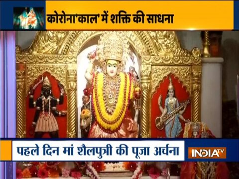 Devotees offer prayers to Goddess Shailputri on first day of Chaitra Navratri