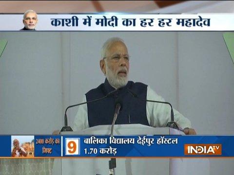 बंगाल की खाड़ी के जलमार्ग से जुड़ गया पूर्वी भारत, प्रधानमंत्री शुरू किया टर्मिनल