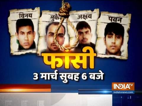 निर्भया केस: 3 मार्च को होगी चारों दोषियों को फांसी, नया डेथ वारंट जारी