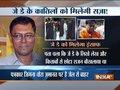 Mumbai court to deliver verdict in journalist J Dey murder case today