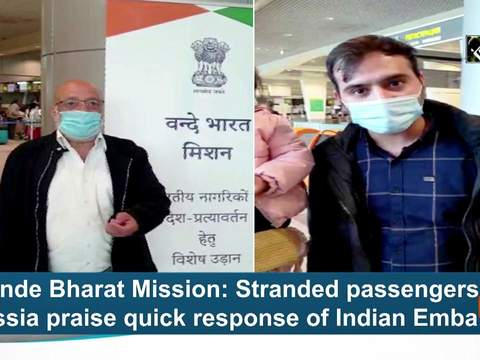 Vande Bharat Mission: Stranded passengers in Russia praise quick response of Indian Embassy