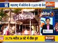 Corona 50: Maharashtra sees 13,659 Covid cases in 24 hrs