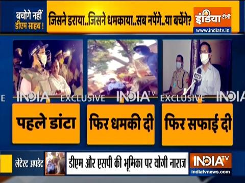 Watch India TV Special show Haqikat Kya Hai   October 2, 2020