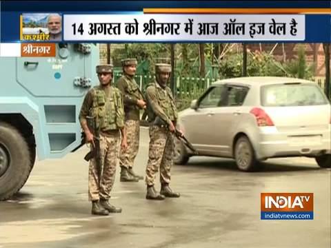 जम्मू-कश्मीर में ताज़ा हालात की जानकारी के लिए देखिये इंडिया टीवी की ग्राउंड रिपोर्ट