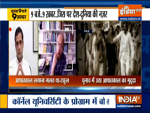 TOP 9 News: Imposing emergency was a mistake, says Congress leader Rahul Gandhi