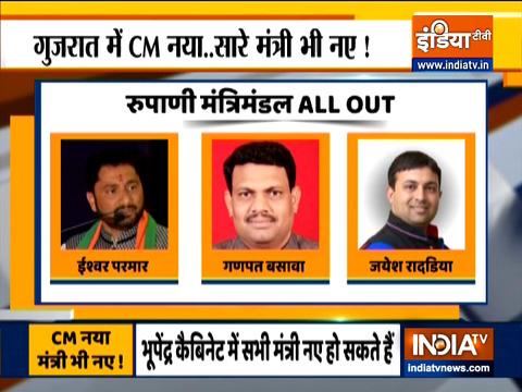ग्राउड रिपोर्ट:  गुजरात में कल दोपहर डेढ़ बजे नए मंत्री लेंगे शपथ