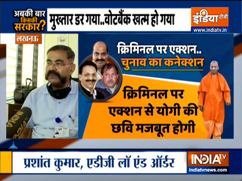 Abki Baar Kiski Sarakar | Act tough with hardened criminals, says UP CM Yogi Adityanath