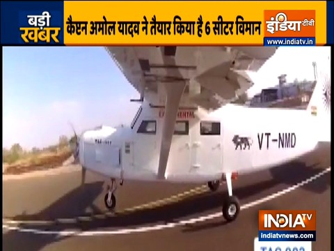 मुंबई: कैप्टन अमोल यादव ने अपने घर की छत पर बनाया 6 सीटर एयरक्राफ्ट