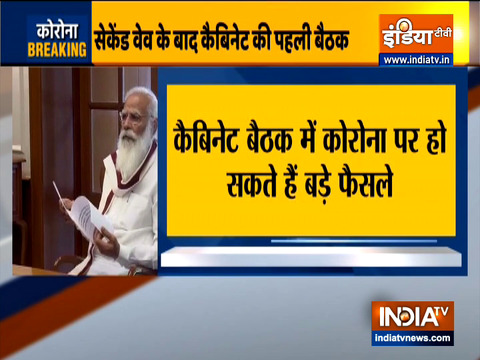 PM Modi to chair Council of Ministers meeting today, discussion on Covid-situation on cards