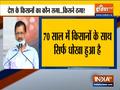 Delhi CM Arvind Kejriwal addresses 'Kisan Mahapanchayat' in Meerut today