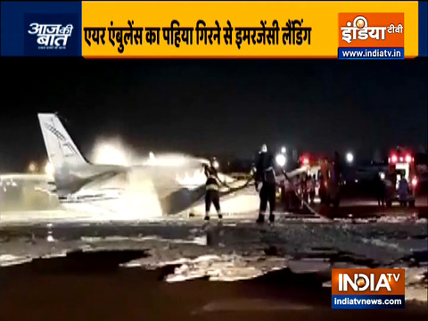 Air ambulance makes emergency belly landing at Mumbai airport