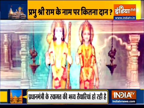 Preparation of construction of Ram temple going on in full swing
