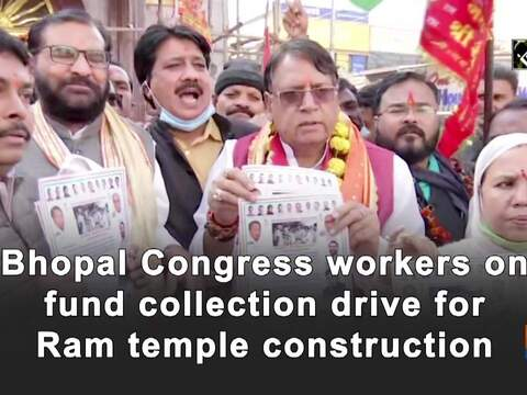 Bhopal Congress workers on fund collection drive for Ram temple construction