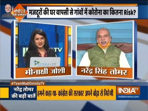 गरीबी उन्मूलन को लेकर कांग्रेस की नीतियां पूरी तरह से असफल रहीं- कृषि मंत्री नरेंद्र सिंह तोमर