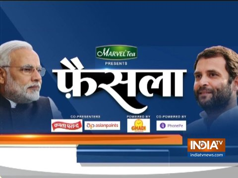Faisla: Special show on upcoming Lok Sabha polls | March 18, 2019