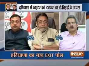 महाराष्ट्र और हरियाणा चुनाव परिणाम: कल पीएम मोदी के सामने अपने दूसरे कार्यकाल की पहली चुनौती
