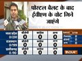 If votes to power we will maintain law and order in the state, says Jyotiraditya Scindia