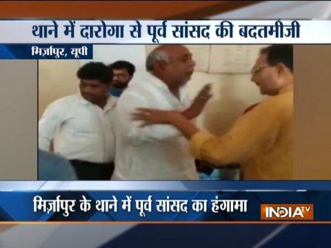 यूपी के पूर्व भाजपा सांसद पर पुलिस के साथ गलत व्यवहार करने के लिए मुक़दमा दर्ज