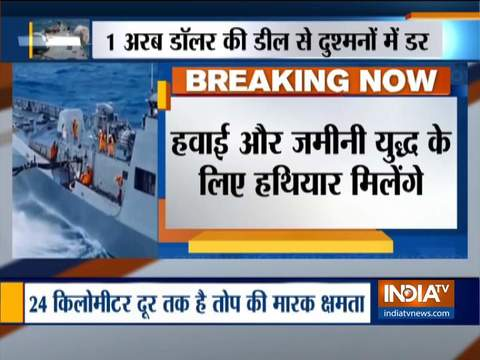 डोनाल्ड ट्रम्प ने भारत को 1 बिलियन अमेरिकी डॉलर की नौसैनिक तोपों की बिक्री को मंजूरी दी