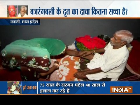 India TV Exclusive: Litmus test for Lord Hanuman's devotee with 'divine orthopedic powers'