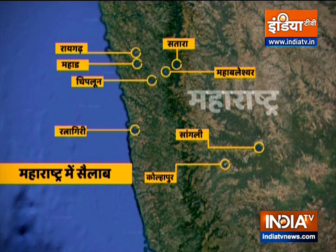 हकीकत क्या है | महाराष्ट्र बाढ़: कोल्हापुर, सतारा और सांगली में स्थिति गंभीर
