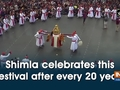Shimla celebrates this festival after every 20 years