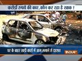 Maharashtra: Two luxury cars set on fire in Pune