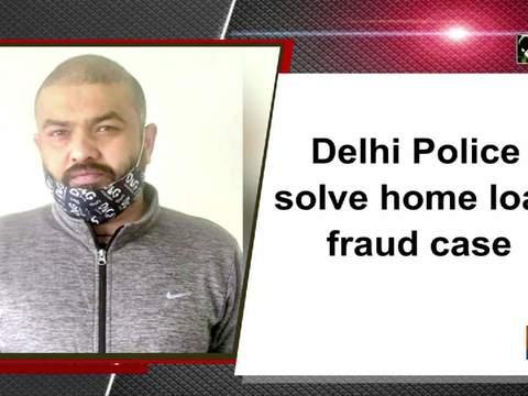 Delhi Police solve home loan fraud case