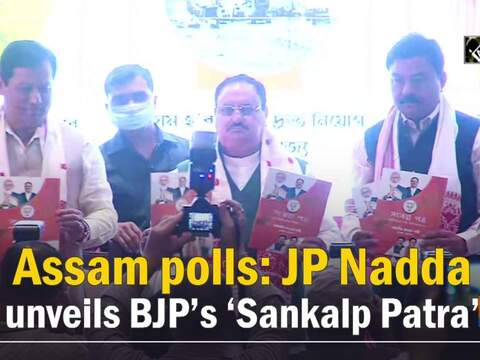 Assam polls: JP Nadda unveils BJP's 'Sankalp Patra'