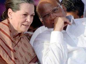 महाराष्ट्र में सरकार पर सस्पेंस जारी, कांग्रेस-एनसीपी की आज दिल्ली में अहम मीटिंग