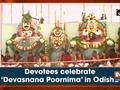 Devotees celebrate 'Devasnana Poornima' in Odisha